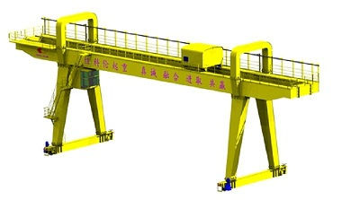40 Ton Rail Mounted Gantry Crane for Sale Price