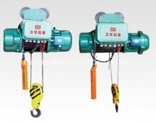 5 Ton Electric Trolley Hoist Price