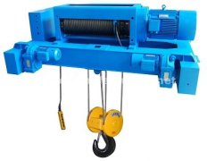 10 Ton Electric Trolley Hoist Price