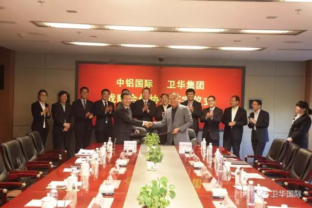 Crane Manufacturers YGCRANE and CHALIECO signed the agreement of strategic partnership